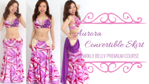 Aurora Convertible Skirt Premium Course